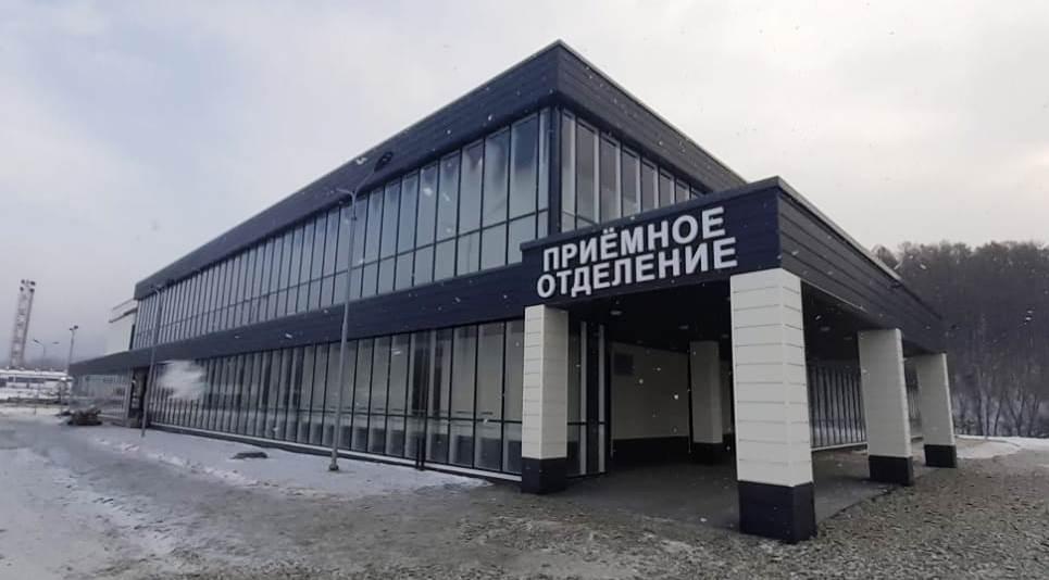 2020 г. - 441 Военный госпиталь Минобороны России г. Южно-Сахалинск, ул. Украинская, д. 1