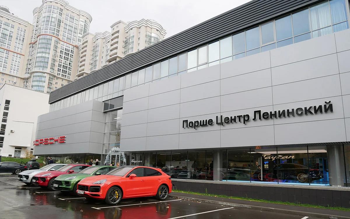 Автосалон Porsche г. Москва, Ленинский пр-т, д. 107